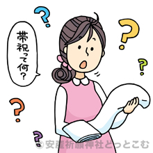 omiya-blog-20160427-01