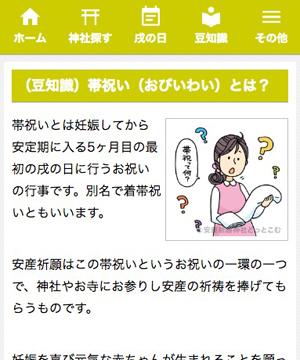 omiya-blog-20160427-02